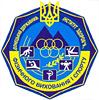 Донецкий государственный институт здоровья физкультуры и спорта ДГИЗФВИС
