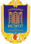 Галицкий институт им. В. Чорновола Национального университета Киево-Могилянская академия